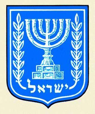 Картинки по запросу государство израиль